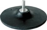 Диск шлифовальный для дрели 125 мм (резиновый), FIT, 39635