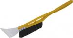 Щётка-скребок для уборки снега и льда (53 см), FIT, 68004