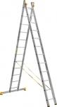 Лестница двухсекционная усиленная профессиональная 2х16 (465/827 см, 29,0 кг), АЛЮМЕТ, 9216