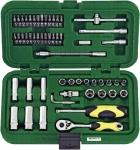 Набор инструмента 56 предметов AUTO (AA-C14L56), АРСЕНАЛ, 1922400