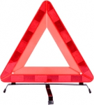 Знак аварийной остановки (пласт/футляр), АВТОДЕЛО, 44003