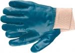 Перчатки рабочие из трикотажа с нитриловым обливом, манжет L, СИБРТЕХ