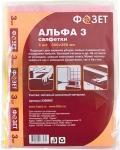 """Салфетка универсальная """"Альфа-3"""", упаковка 3 шт., 300x380 мм, КОНТРФОРС, 177024"""